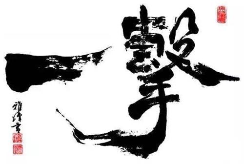庆祝福建龙腾会馆站点改版成功