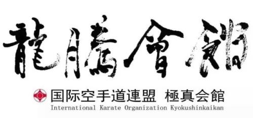 福州地区中秋节及国庆放假通知